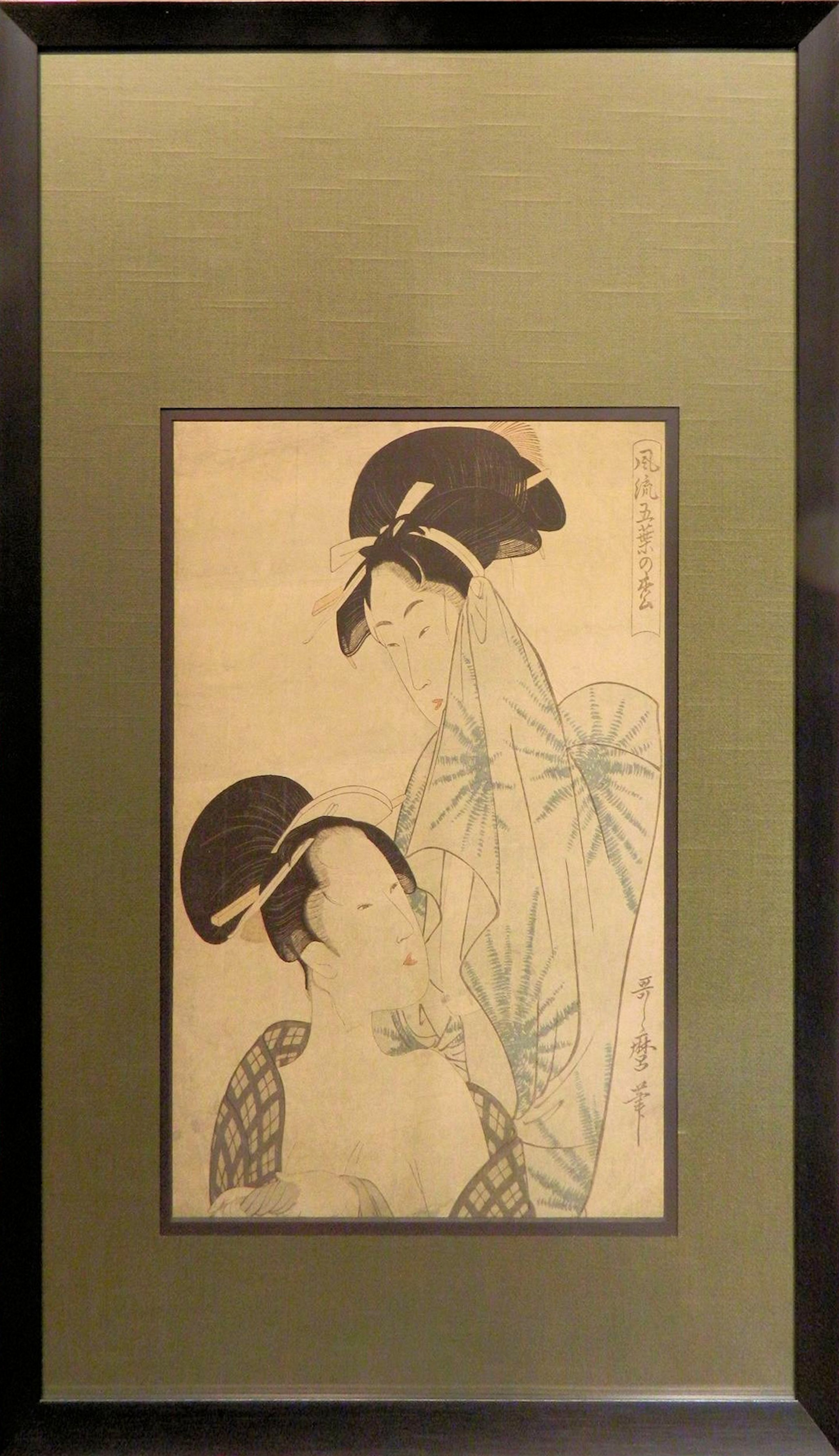 A pale green silk mat with a simple black frame lets these Asian ladies shine.